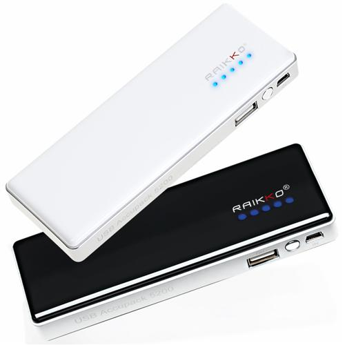 RAIKKO USB AccuPack 5200 black and white